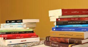 رواية اماراتية